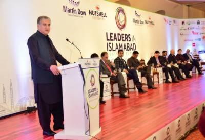 غربت کا خاتمہ وزیراعظم کی اولین ترجیح,افغانستان میں امن عمل کیلئے کوشاں ہیں:شاہ محمود قریشی