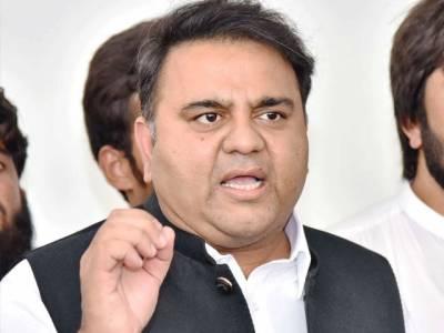 پنجاب، بلوچستان اور کے پی کی پیپلز پارٹی کیلئے ایک ہی بیرک کافی ہے:فواد چوہدری