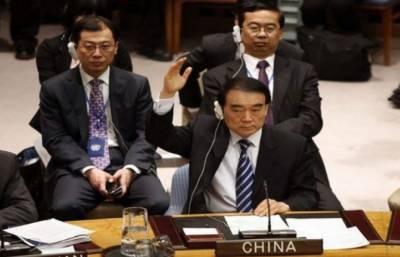 مسعود اظہر کے خلاف سلامتی کونسل میں قرار داد، چین نے ایک بار پھرمخالفت کردی