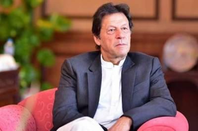 بیجنگ میں'' ون بیلٹ ون روڈ ''کانفرنس کے موقع پر عمران خان کی روسی صدر سے ملاقات متوقع