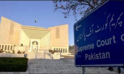 لاہور پارکنگ کمپنی کرپشن کیس:سپریم کورٹ نے ملزمان کی ضمانت کی درخواستوں پر نیب سے ریکارڈ طلب کر لیا