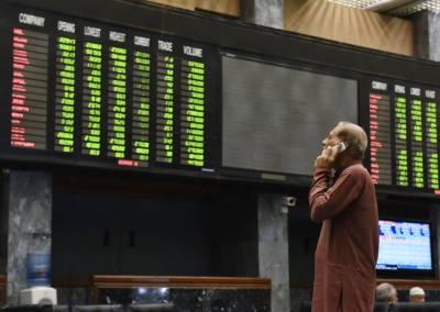 پاکستان اسٹاک مارکیٹ، کاروبار کے آغاز پر ملا جلا رجحان موجود، کے ایس ای 100 انڈیکس میں 59 پوائنٹس کا اضافہ
