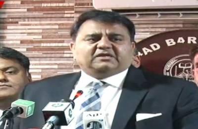 وزیراعظم نیک نیت آدمی,دہشتگردی کے خلاف جنگ میں وکلا کا بھی خون شامل ہے : فواد چوہدری