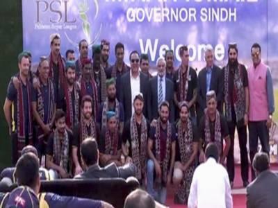 گورنر ہاؤس کراچی میں پی ایس ایل 4 کی فائنلسٹ ٹیموں کے اعزاز میں استقبالیہ
