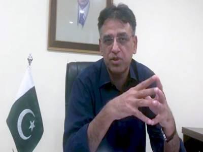 بلاول بھٹو کے بیان کو بھارت پاکستان کیخلاف استعمال کر رہا ہے، عوام کی چیخیں نکالنے کا بیان جھوٹ اور من گھڑت ہے:وزیر خزانہ اسد عمر