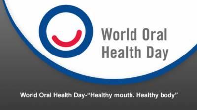 آج پاکستان سمیت دنیا بھرمیں دانتوں کی صحت کاعالمی دن منایاجارہاہے