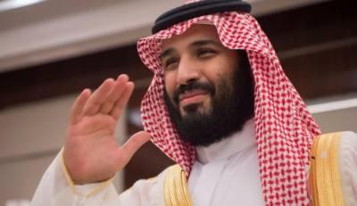 یوم پاکستان کے موقع پر سعودی قیادت کی مبارکباد