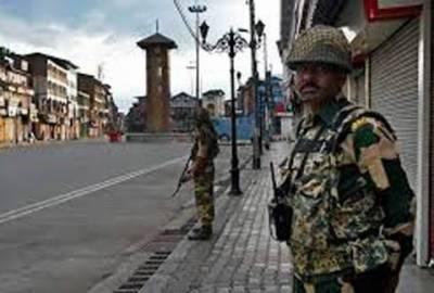 مقبوضہ کشمیر میں بھارتی حکومت کی طرف سے جموں وکشمیر لبریشن فرنٹ پر پابندی کے خلاف کل مکمل ہڑتال کی جائے گی