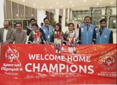 اسپیشل اولمپکس، پاکستان کا نام روشن کرنے والے کھلاڑی وطن واپس پہنچ گئے