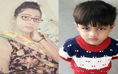 فیصل آباد: بیٹے کے مبینہ فائر سے ماں جاں بحق