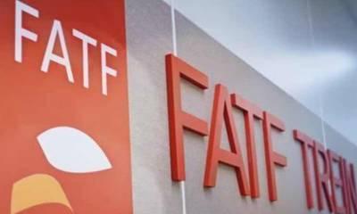 ایف اے ٹی ایف ایشیا پیسفک گروپ کی پاکستان آمد