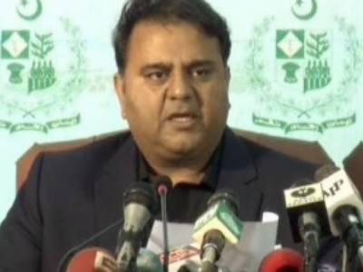 پنجاب اورسندھ میں طویل عرصہ بعدگنےکےکاشتکاروں کوبروقت ادائیگیاں ہوئی ہیں:وزیراطلاعات چودھری فواد حسین