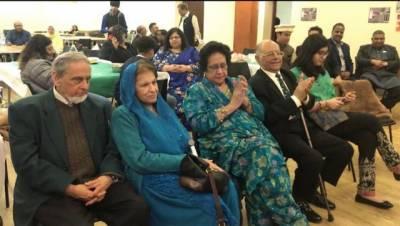 کوونٹری میں یوم پاکستان کے حوالے سے ایک پروقار تقریب کا انعقاد , صدر آزاد کشمیر , وزیر اعلی پنجاب سردار عثمان بزدار اور ارشد ملک نے ٹیلی فونک خطاب بھی کیا