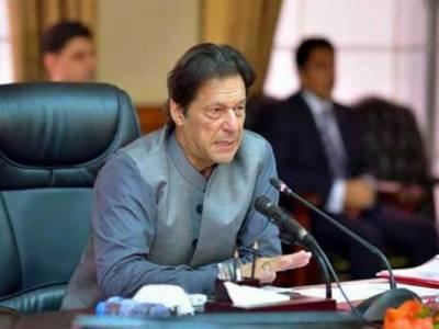 لوگ بدعنوان خاندانوں کو بچانے کیلئے سڑکوں پر نہیں آئیں گے،وزیراعظم عمران خان