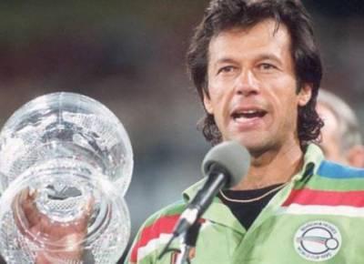 عمران خان کی قیادت میں 1992کا تاریخی ورلڈ کپ جیتے 27برس ہوگئے