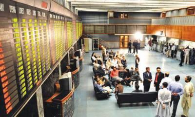 اسٹاک مارکیٹ تیزی کے بعد مندی کا شکار،انڈیکس سطح آغاز سے بھی66 پوائنٹ نیچے چلا گیا