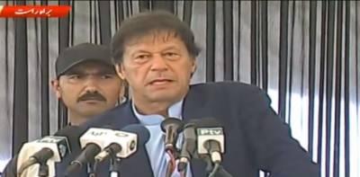 آج ڈرامہ ہورہاکہ جمہوریت خطرے میں ہے،زرداری اورنوازشریف پیسا واپس کردیں،پھرچھوڑدیں گے:وزیراعظم عمران خان
