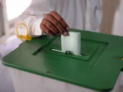 حلقہ پی پی 218 ملتان 8 کے ضمنی انتخاب کےلئے کل ووٹ ڈالے جائیں گے
