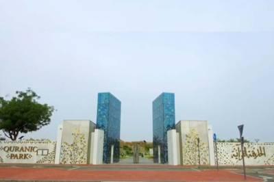 دبئی:معجزات سے بھرے القرآن پارک کا افتتاح کردیا گیا