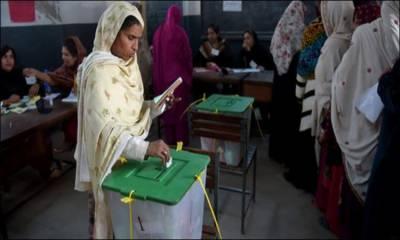 حلقہ پی پی 218ملتان میں ضمنی انتخاب کیلئے پولنگ جاری