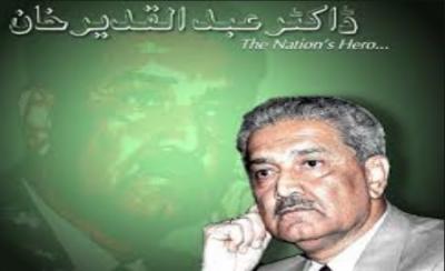 آج محسنِ پاکستان عبدالقدیرخان اپنی 83ویں سالگرہ منارہے ہیں