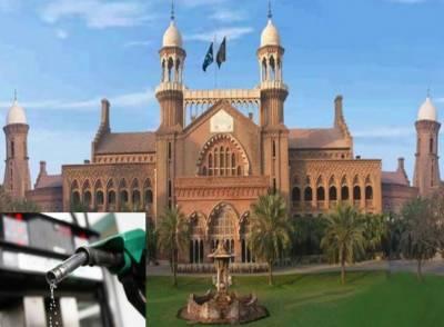 پٹرولیم مصنوعات کی قیمتوں میں اضافہ لاہور ہائیکورٹ میں چیلنج