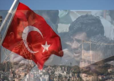 ترکی نے غیرقانونی طورپرمقیم 47 پاکستانیوں کوڈی پورٹ کردیا