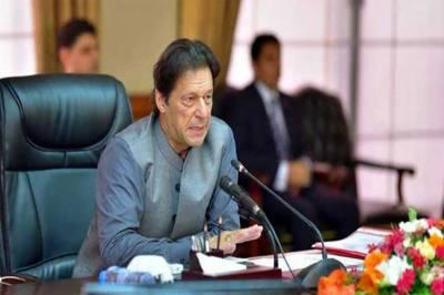 وزیراعظم عمران خان کی زیر صدارت وفاقی کابینہ کا اجلاس کل ،19 نکاتی ایجنڈہ جاری