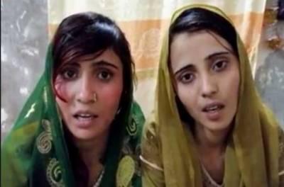 ڈہرکی کی دونوں نومسلم بہنیں بالغ ہیں،میڈیکل رپورٹ اسلام آباد ہائیکورٹ میں جمع