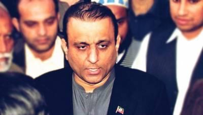 علیم خان کے جوڈیشل ریمانڈ میں 9روز کی توسیع،کیس کی مکمل رپورٹ 11اپریل کو طلب