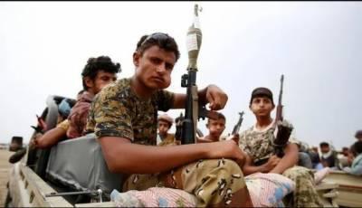حوثی ملیشیا نے ہتھیار ڈالنے کی تیاری کرنے والے 31جنگجو مار دیئے