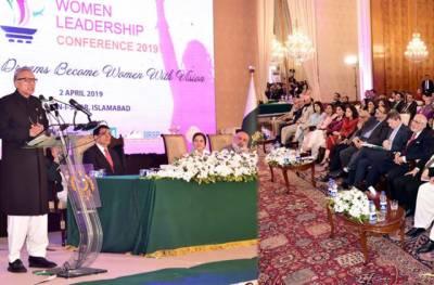 حکومت خواتین کومعاشرے میں مساوی مواقع دلانے کےلئے پرعزم ہے: صدر ڈاکٹر عارف علوی