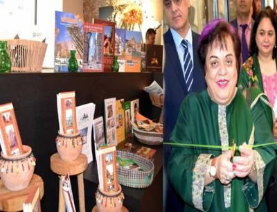 برسلز میں پاکستان کے سیاحتی مقامات کو اجاگر کرنے کیلئے سیاحتی معلوماتی کارنر قائم