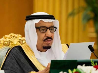 سعودی فرمانرواکافوجداری مقدمات میں ملوث قیدیوں کےعلاوہ دیگر کی رہائی کاحکم