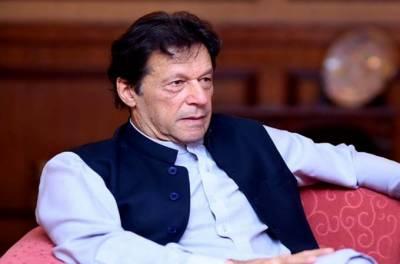 وزیراعظم عمران خان آج ضلع خیبر کا دورہ کرینگے