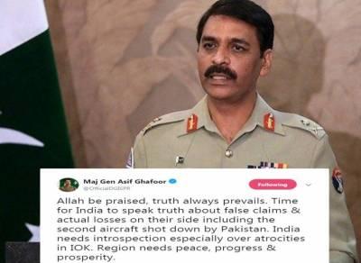 اللہ کاشکر،جیت سچائی کی ہوتی ہے,وقت آگیا کہ بھارت اپنے جھوٹے دعووؤں سےمتعلق اب سچ بولے:ڈی جی آئی ایس پی آر