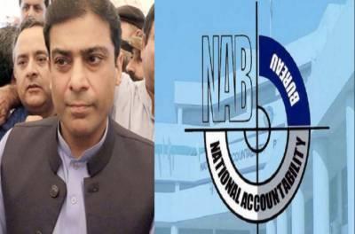 نیب لاہور نے حمزہ شہباز کے محافظوں کے خلاف مقدمہ درج کرادیا