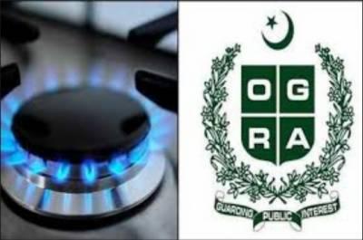 آئندہ چار سال کے دوران ملک میں گیس کا بحران مزید شدت اختیار کر جائے گا:اوگرا رپورٹ
