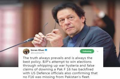 فتح ہمیشہ سچ کی ہوتی،امریکی دفاعی حکام نےتصدیق کردی کہ پاکستان کاکوئی ایف 16طیارہ غائب نہیں:وزیراعظم