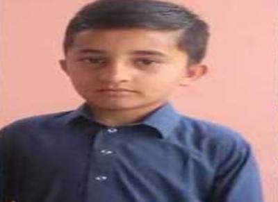 کراچی میں مبینہ پولیس مقابلہ:فائرنگ کی زد میں آکر 10 سالہ بچہ جاں بحق