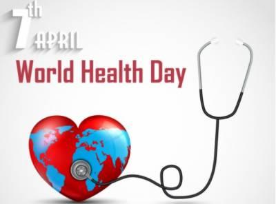 دنیا بھرمیں آج صحت کا عالمی دن منایا جارہاہے