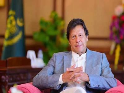 پرویز مشرف کی جانب سےحدیبیہ کیس میں شریف فیملی کو این آر او نہ ملتا تو پاکستان میں منی لانڈرنگ کا خاتمہ ہو چکا ہوتا: وزیر اعظم