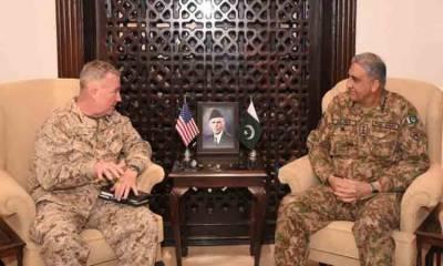 آرمی چیف سے امریکی فوج کے جنرل کینتھ کی سربراہی میں وفد کی ملاقات