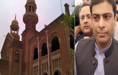 لاہور:ہائیکورٹ نے نیب کو حمزہ شہباز کی تاحکم ثانی گرفتاری سے روک دیا