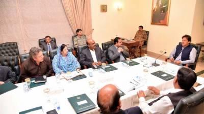 وزیراعظم کو پنجاب میں نئے بلدیاتی نظام پر بریفنگ