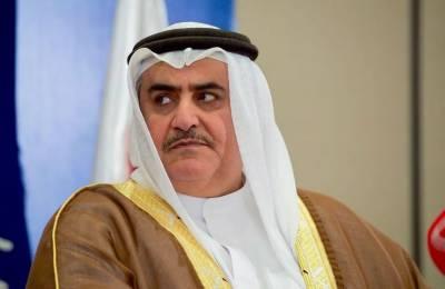 بحرین کے وزیرخارجہ آج صدرمملکت اوروزیراعظم سے ملاقات کریں گے