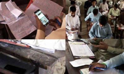 سندھ: امتحانات میں نقل عروج پر، انتظامیہ بے بس، نہم کلاس کا پرچہ واٹس ایپ گروپ پر آگیا