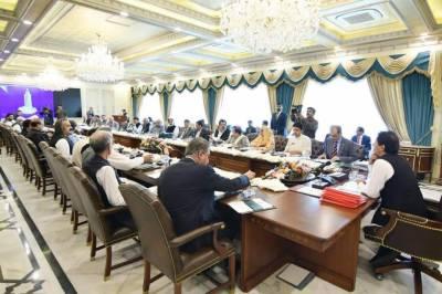 وزیراعظم عمران خان کی زیرِصدارت وفاقی کابینہ کا اجلاس جاری، 19 نکاتی ایجنڈے پر غور
