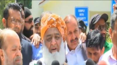 موجودہ حکومت اور وزیراعظم دونوں ہی جعلی، جمعیت علمائے اسلام نے 10 ملین مارچ کی تیاری کرلی:مولانا فضل الرحمان
