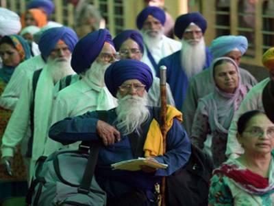 بیساکھی میلے کیلئے بھارتی سکھ یاتریوں کو 2200 ویزے جاری